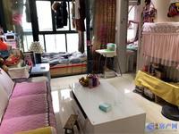 上海裕花园 家具家电全送 房东自住装修 看房随时
