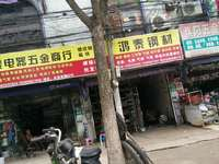 城北花园路沿街商铺 门面方正 适合餐饮 广告 足浴 房产 家电维修等等