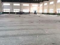 周市独门独院中环青阳路国土20亩带厂房诚心出售