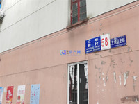 红峰新村、2楼、双学区 玉峰实验小学和二中