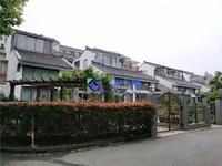 市区中式园林风格别墅,清水湾 水木青庭 带南花园,看房方便,缘