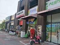 白塘商苑 沿街商铺急售 一口价85万 现在出租中, 年租四万