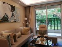 城北周市,合生国际花园,户型多,楼层可选,低市场价30万。