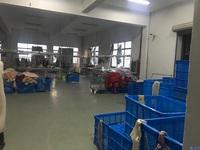 免中费 出售 昆山市周市独栋双层厂房 7.2亩国土 工业区