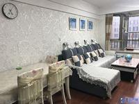 市区 翡翠名都 精装修 大户型一室一厅 超大落地窗 可上学