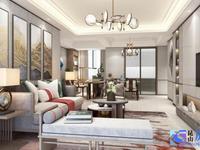 城东高档小区,环境优美,精装大三房,主卧带八角窗,满二年少税