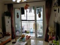 城西富人区 伯爵大地精装两房 南北通透户型 采光无遮挡 诚心出售 看房约