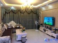 云山诗意3房 精装修,房东诚心卖 新装修新家电 拎包入住 稀缺在卖的房子