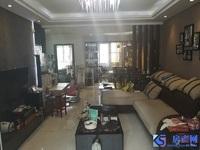 青城之恋;96平2房,房东换大房,急用钱,挥泪出售