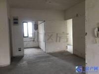 青城之恋;96平2房,毛坯,总价低,学区未用,随时看房
