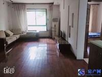 九方城旁;青城之恋,126平3房,总价低,甩卖出售!!!