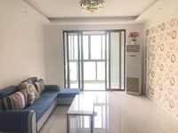 新出优 质房源 裕花园122平大三室 户型方正 满二 急售!
