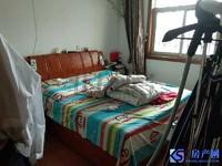 柏庐实验学校和二中柏庐新村房东换房急出售 房子已经找好了 价格可谈!房子绝对满意