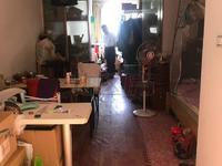 雍景湾精装一室一厅 房东诚心出售 地段繁华
