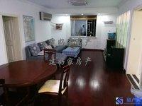 琼花新村 环北路 二中对面100米 5楼 4房 精装修 有钥匙 随时看房!