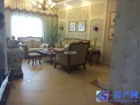 克拉水城 占地1.5亩 豪装 诚心出售