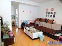 琼花新村:102平2房,现代装修,家电齐全,拎包入住