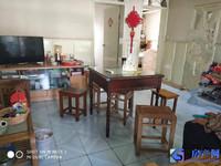 夹浦新村好房急租 3房只租1500元 可合租 可做员工宿舍 看房随时