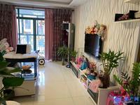光大花园 88平,140万;高性价比,优势:小区好,裕元房,中间楼层,精装房