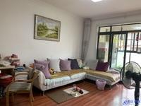 精装两房,南北双阳台,满两年,家具家电保养好