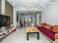 城西 康居新江南 精装满两年 五房 带南北双露台
