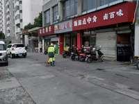 同丰路繁华地段商铺 6米大开间停车方便 黄浦城市花园外沿街