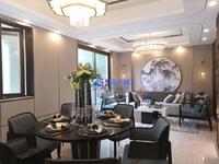 张家港-中昂 朗樾 首付45万起 天然氧吧 可以别墅何必高层 不限购 无需社保!