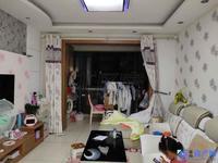 中环内地铁房,黄浦城市花园,房东自住精装,周边配套齐全,房东急售
