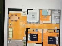城西印象小三房急售 满两年 学区未用 看房有钥匙 景观楼层 看中可谈