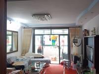 出售锦景园3室2厅2卫131平米,送车库10平,精装修135万住宅