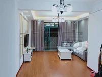 阿里山精装三房出租,独立卫生间,阳台,欧尚周边,生活便利!