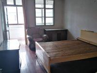 板桥新村三房家电齐全,拎包入住,低价急租