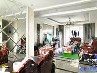 房东人好诚心出售金塘园3室2厅2卫137平米296万住宅