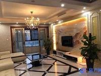弘辉首玺 3室2厅2卫 豪装 满两年