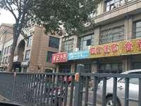 陆家白杨湾沿街商铺 位置特别好 适合餐饮 理发物流等等