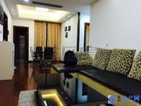 张浦裕花园 自住精装修 3房2厅2卫 小区环境舒适 房东紧急出租