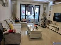 新出优质房源 低与市场价 急卖 房东在外地已经订好房子 价格好谈 随时看房