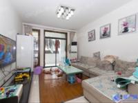 出售江南明珠苑3室2厅2卫139.68平米258万住宅