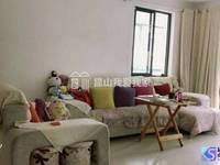 房东出售时代文化家园3室2厅2卫126平米305万住宅