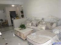 出售青江秀韵3室2厅2卫140平米265万住宅