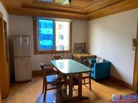 红峰二村精装两房 优质教育學区房中间楼层 采光无遮拦