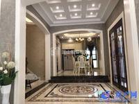 倚林佳园 优质别墅 豪华装修 满2年 房东置换 急售