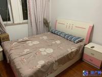 出租世茂东壹号2室2厅1卫105平米800元/月住宅