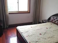 出租娄邑小区 西区 2室2厅1卫100平米2000元/月住宅