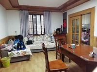 红峰新村 满两年 中间楼层 户型方正 两房朝南