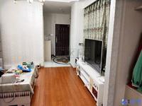 S1沿线 香榭水岸 高端公寓 培本小学 娄江中学 景观楼层