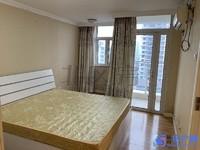 东方国际广场 品质小区干净清爽 拎包入住 家电齐全 看房方便