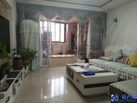 出售阳光昆城3室2厅2卫134平米198.2万住宅