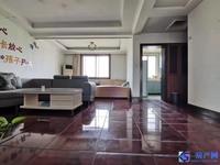 出售梅园新村4室3厅2卫146平米198万住宅