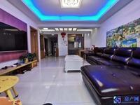 出售富贵花园3室2厅3卫126平米188万住宅
